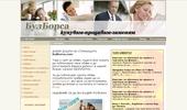 Българският портал за обяви