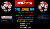 Best SMS Tips