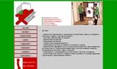 Български хамали  - хамали и транспортни услуги