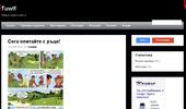 Tuwlf.com - Открий света в себе си