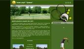 Тенис клуб