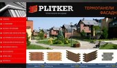 Термопанели цена фасадные термопанели утепление для реконструкции фасада Плиткер