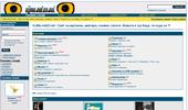 Vijme.net23.net - Сайт за безплатни картинки, аватари, снимки, тапети.