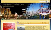 Лас Вегас , Град на греха