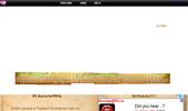 Български сайт за Елизабет Гутиерес!