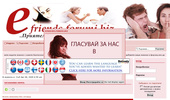 ФОРУМ Efriends