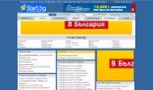 Куриери start.bg