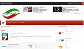 Онлайн телевизия - Гледай български телевизии