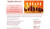 Картички и пожелания за рожден ден