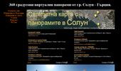 360 градусови снимки от Солун