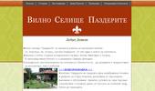 Вилно селище Паздерите - гр.Априлци