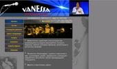 Музикална къща Ванеса - ООД