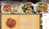Пица Темпо