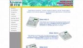 Фискални принтери - продажби и сервиз. Ремонт на фискални устройства.