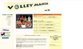 Volleymania - волейбол за удоволствие