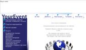 Вашето Събитие - Организиране на корпоративни и частни събития,конференции,срещи
