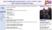 настаняване пансион U Anny Nowy Targ Високи Бескиди Полша