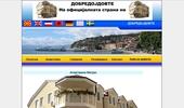 Ohrid apartments and rooms MATJAN