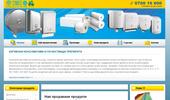 Онлайн магазин за хигиенни консумативи
