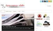 Обяви Кърджали   Сайт за Безплатни обяви Кърджали