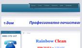 Почистване на домове,офиси и зали с Rainbow