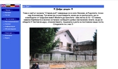 Старият дъб-сЛясково-над Асеновград в Родопите