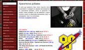 www.massformula.alle.bg - Хранителни добавки