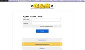 .::zikys web site::.