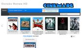 Гледай онлайн Филми и Сериали
