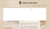 Интерхотел Велико Търново
