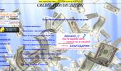 Бърз кредит - минимум документи
