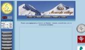"""""""Моравско Село"""" Винарна, Жива музика,Градина, Риболов, Лов, до Банско,"""