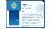 Агенция за сигурност и охрана ГАРД ЕООД