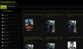 Filmibox.tk - Филми, книги, игри