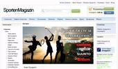 Онлайн спортен магазин – Спортни Стоки