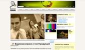 Филмова къща Виктор Попов – видеозаснемане сватбени събития
