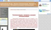 http://toploizolaciya.dir.bg/