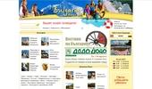 България – Вашият онлайн пътеводител