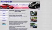 A.P.T.Rent-a-car