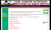 Уеб Сайт pro-bet.hit.bg