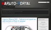 .::Naruto Portal::.
