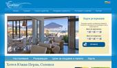 Южна Перла - хотел в Созопол. Почивка в Созопол. Цени на хотели в Созопол