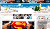 Най-големият български сайт за facebook корици