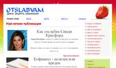 Otslabvam.info - диети специално за теб