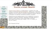 Траурна агенция  Мемори  - Русе - траурни услуги и каменоделство