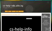 Cs-help-info