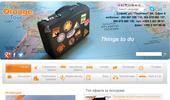 Евтини туристически програми,екскурзии, самолетни билети и настаняване по света