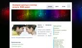 RGB Print