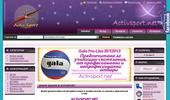 ActivSport cпортен онлайн магазин