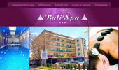Хотел Бали Благоевград